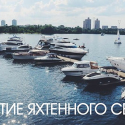 Открытие яхтенного сезона в Royal Yacht Club «GRAND OPENNING ROYAL PARTY»